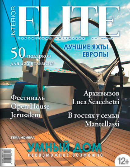 Amarist at Elite interiors magazine