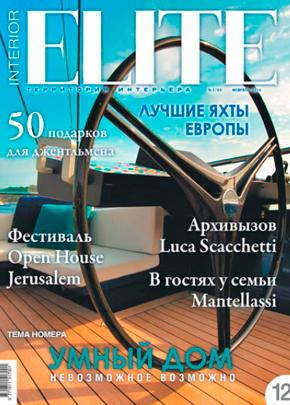 Amarist studio at Elite interiors magazine