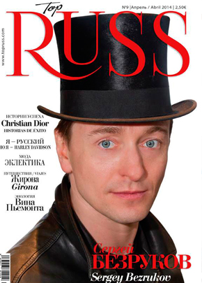 Amarist at Top Russ magazine