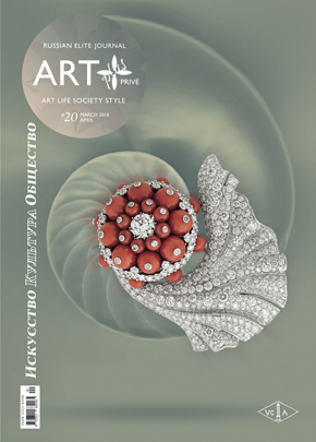 Amarist Studio - Art Prive nº20_Front Cover wp- UAE