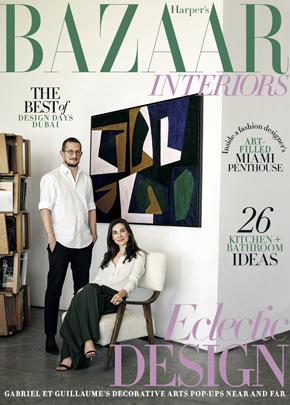 Amarist studio at Harper´s Bazaar Magazine - Welcome Lamp