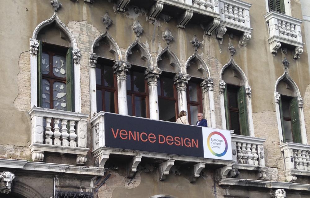 Venice Design - Amarist (0)