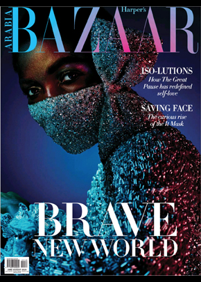 Cover Harper's Bazaar Arabia July 2020